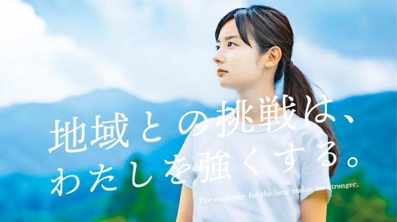 黒田さん記事_11