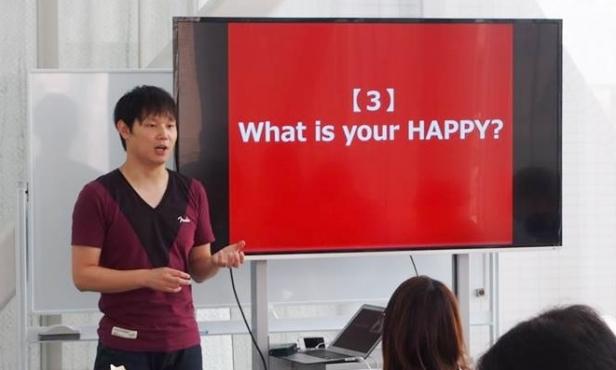 happy-616x370