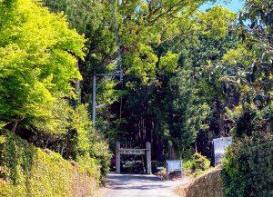 Takasu Shrine