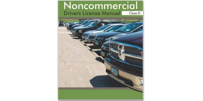 North Dakota Driver Manual