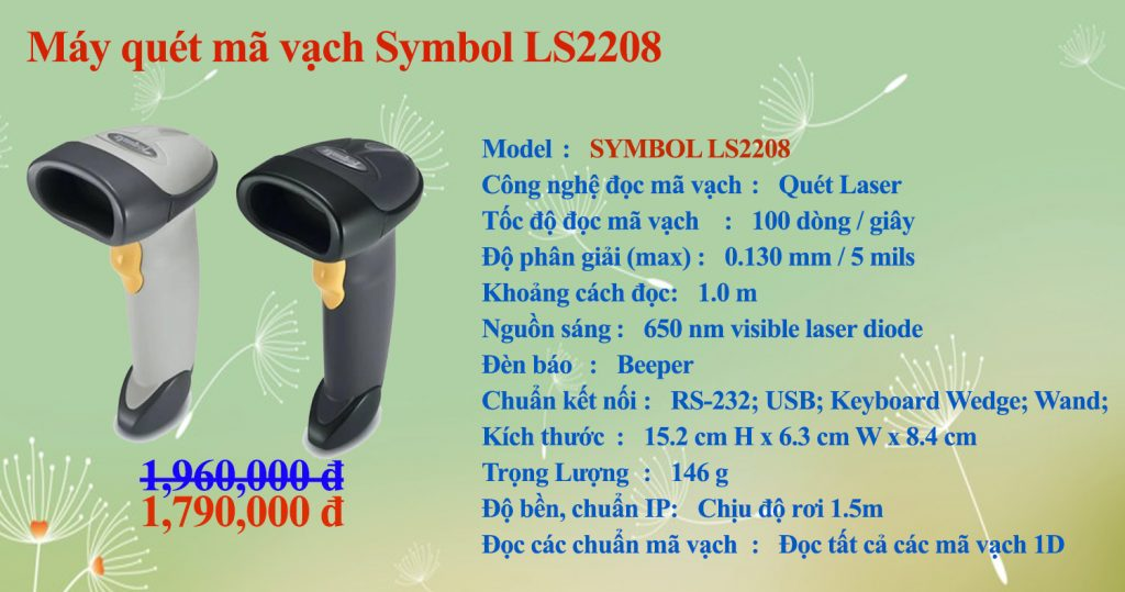 máy quét mã vạch symbol ls2208