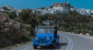 John Exiled to Patmos
