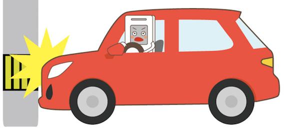 パルタとドライブしよう