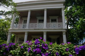 A home in the Garden District.