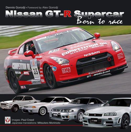 Nissan GTR Born To Race Cover