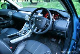 Range Rover Evoque Prestige Coupe 2014-27