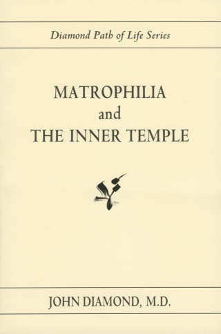 Matrophilia_and_Inner_Temple_Cover__48948.1333380775.640.1280