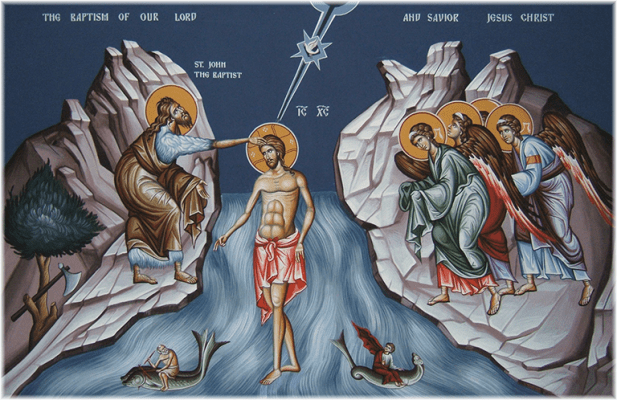 Orthodox Icon for the Feast of Theophany web optimised 617x400px