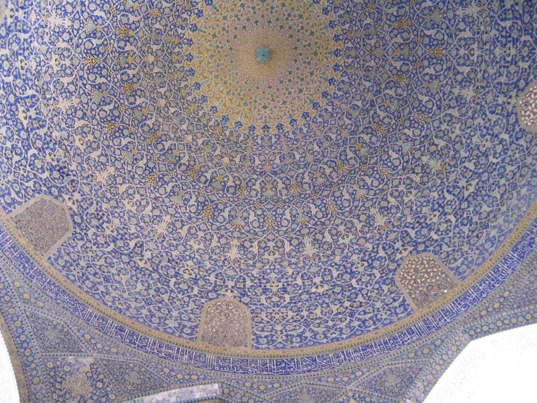 great dome of emam mosque esfahan