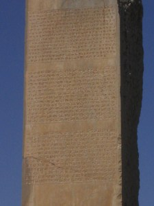 persepolis giant cunieform column