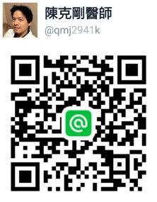 wp-1483318980455.jpeg
