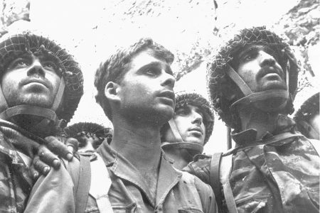 6 day war jerusalem