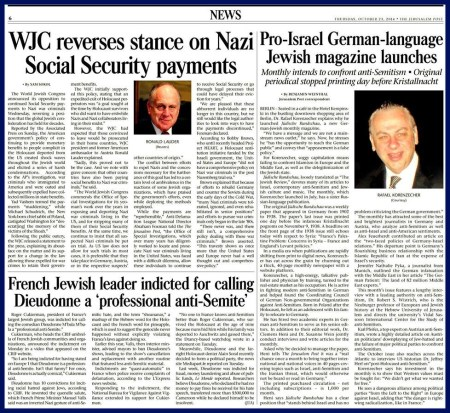 drk in jerusalem post
