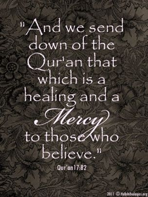 This image has an empty alt attribute; its file name is quran-healing-and-mercy-for-those-who-believe-1.jpg