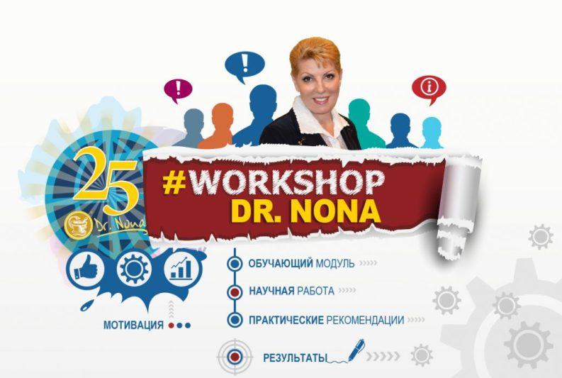 workshop_DrNona
