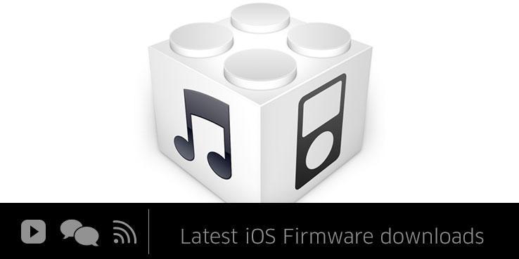 latest ios firmware