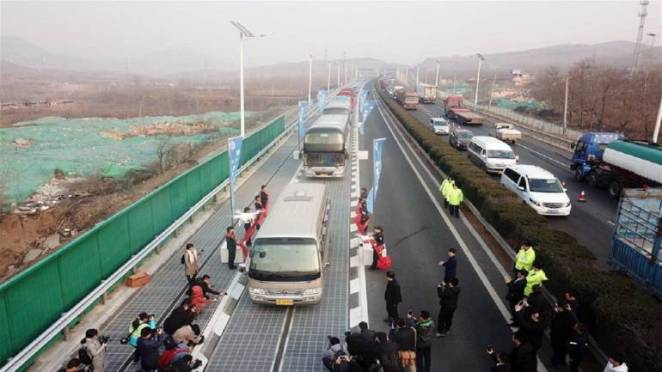 china automatic charge lanes