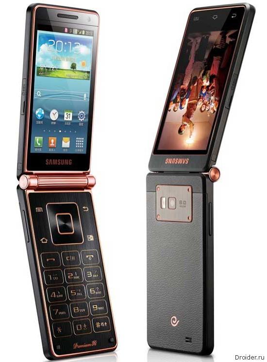 Телефон Раскладушка На Андроиде - synergyinstall