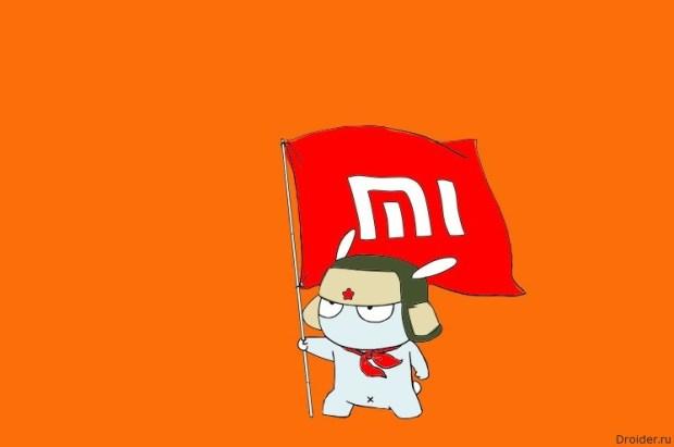 Xiaomi раскрыла дату выхода нового флагмана