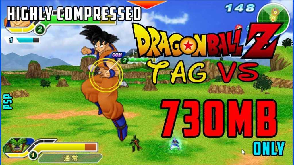 Download Dragon Ball Z Tag VS In Highly Compressed For PSP IMAGES