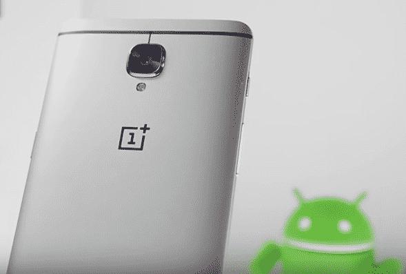 Android Nougat Open Beta