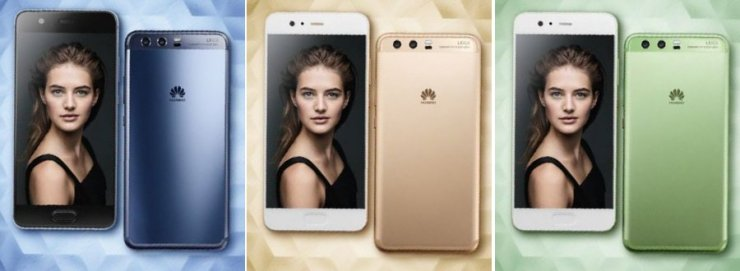 Huawei P10 Official Images