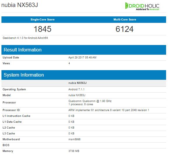 Nubia NX563J