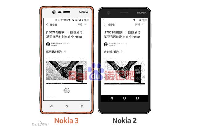 Nokia 2 next to 3