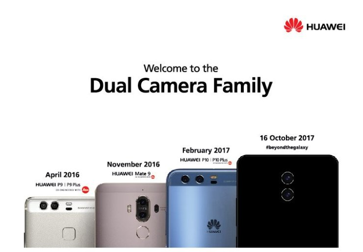 Huawei Mate 10 Official Teasers Reveal the final design & take a subtle dig at Samsung 1
