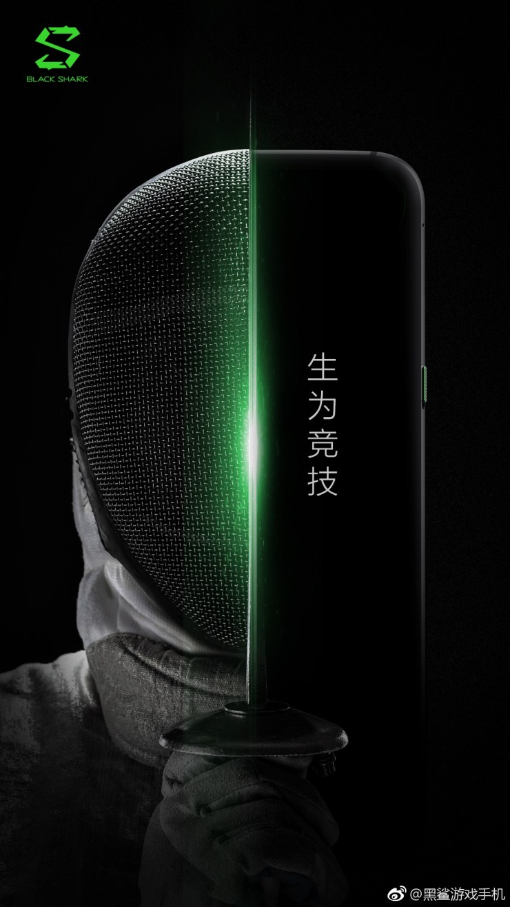 Black Shark Gaming Smartphone Gets Teased By The Company, Again