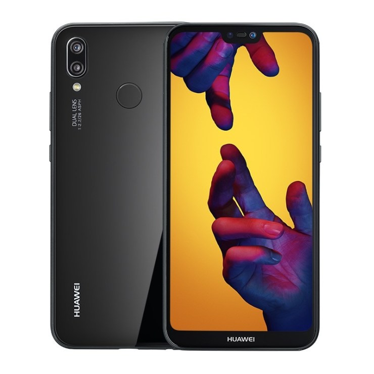 Here is the Official Huawei P20 Lite's Pricing for the Indian Market 1