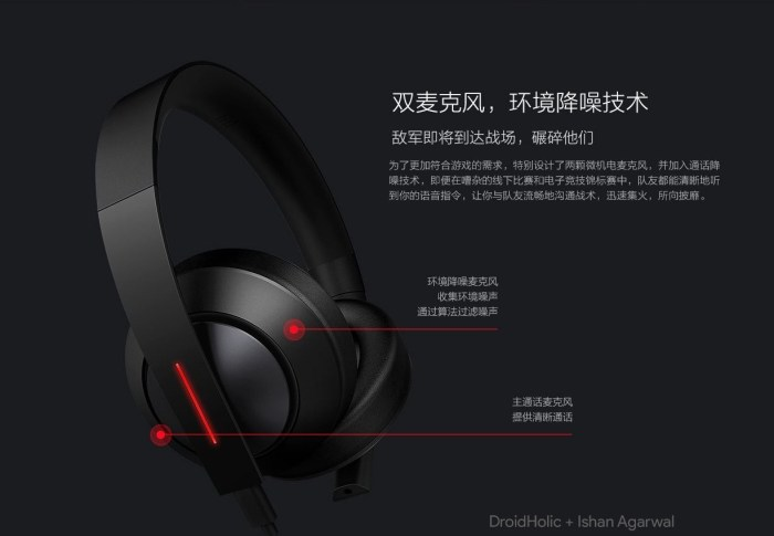 Xiaomi Gaming headset will go on sale on April 27 for ¥349 ($55) 10