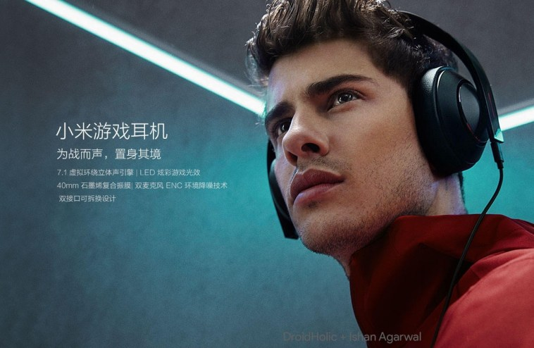 Xiaomi Gaming Headset 7