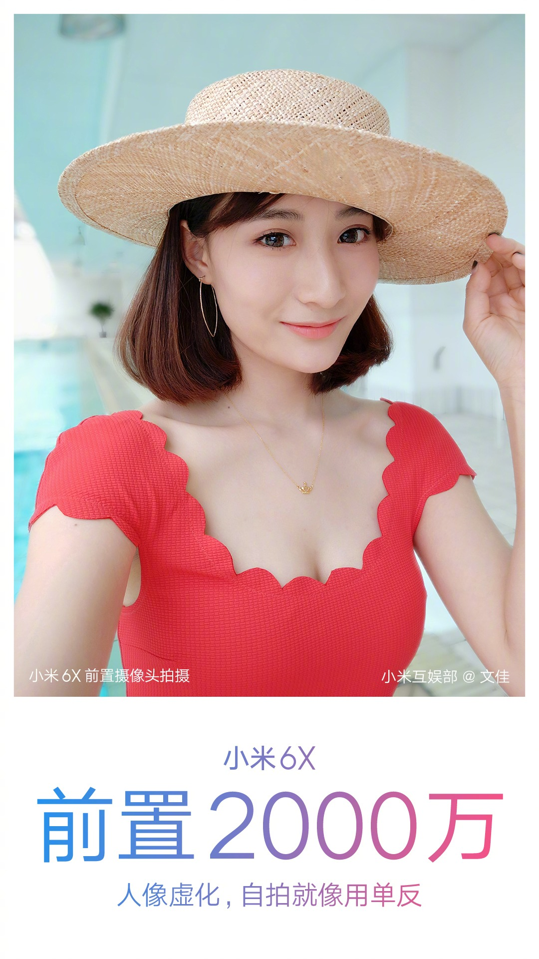 Check out these latest Xiaomi Mi 6X Camera Samples 24