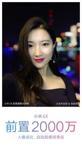 Xiaomi Mi 6X front camera sample 14