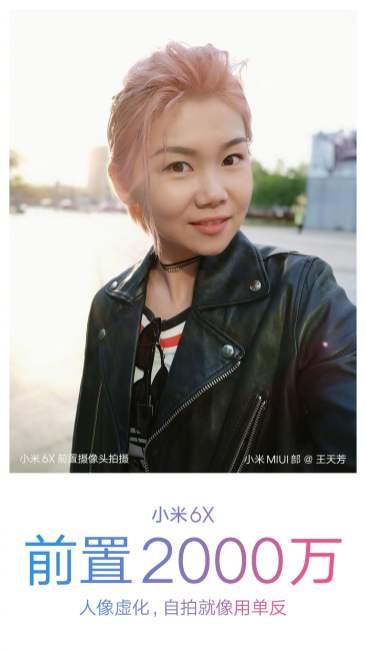 Xiaomi Mi 6X front camera sample 15