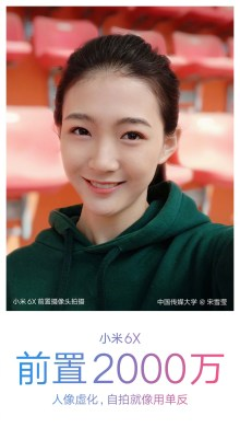 Xiaomi Mi 6X front camera sample 3