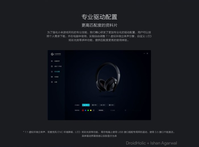 Xiaomi Gaming headset will go on sale on April 27 for ¥349 ($55) 1