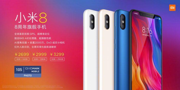 Xiaomi Mi 8 Pricing in China