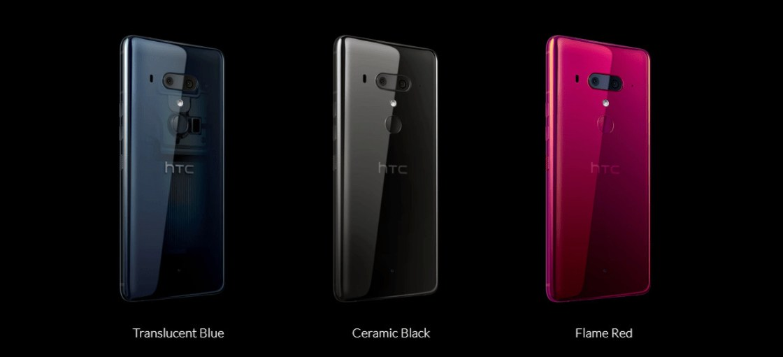 HTC U12+ Color Options