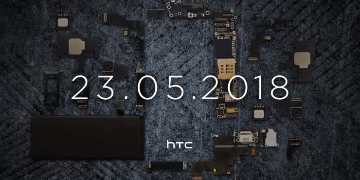 HTC U12 Plus Launch Date
