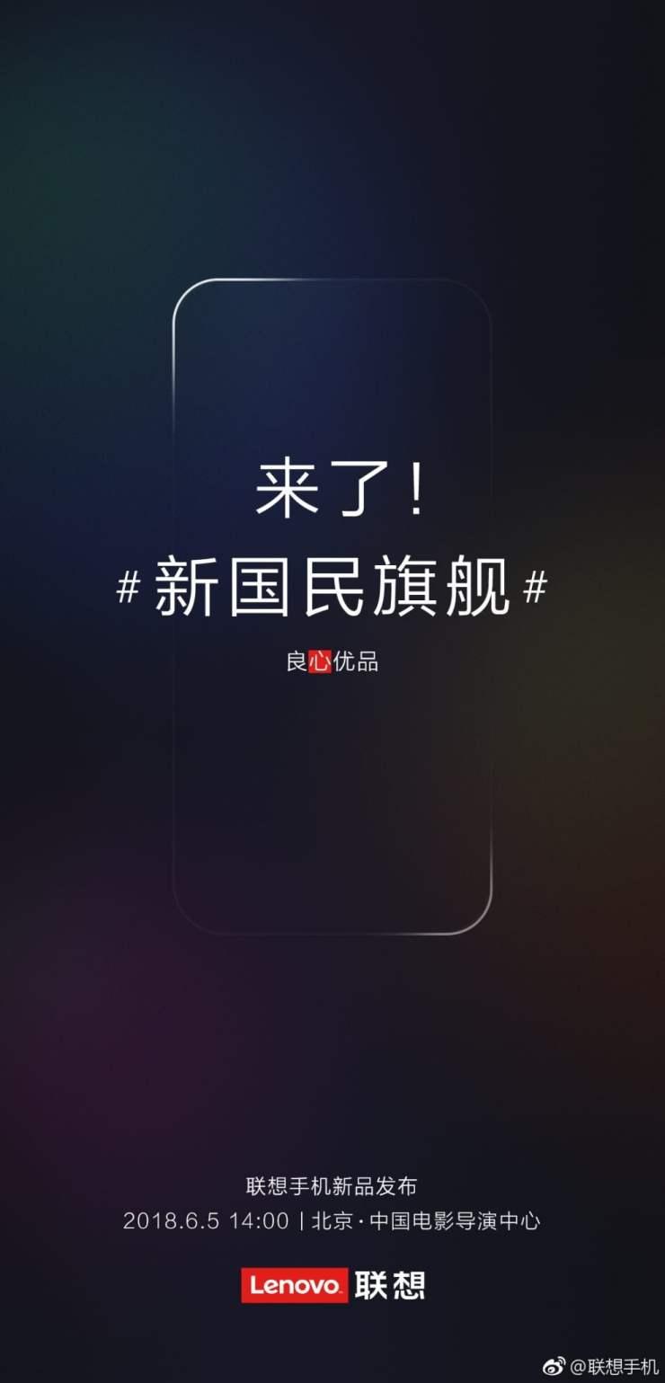 Lenovo Z5 Launching on June 5