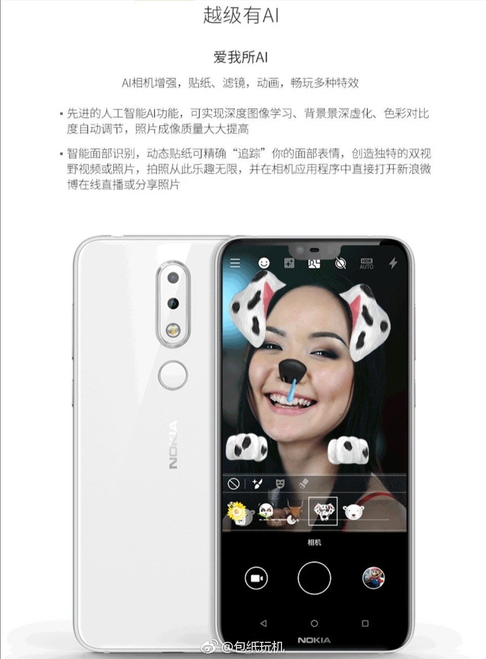 Well, AI Stickers are also present on the Nokia X6