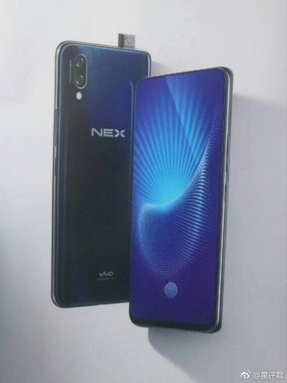 UPDATE - Vivo Nex S & Vivo Nex renders show up before the official launch 3