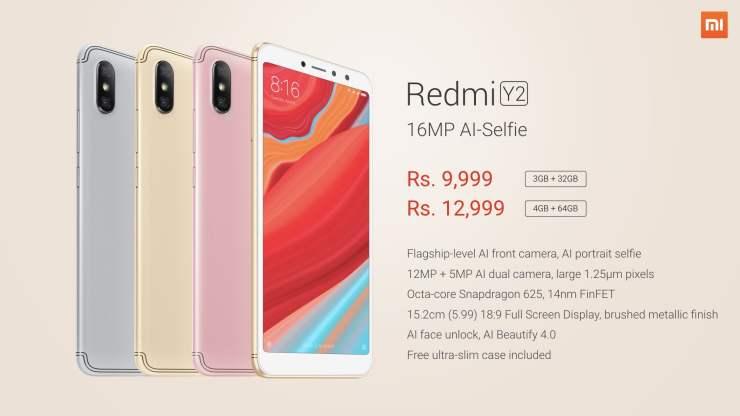 Xiaomi Redmi Y2 launched in India with Snapdragon 625 & dual rear cameras 1