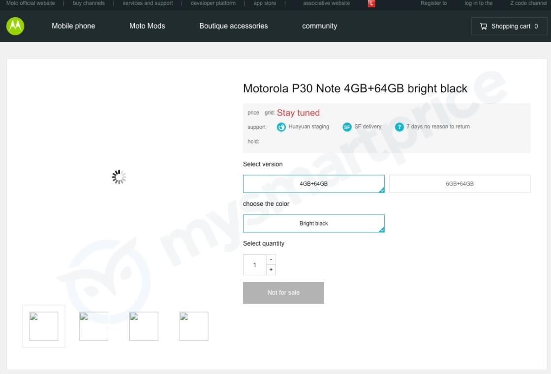 Moto P30 Note
