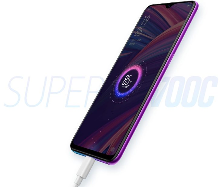 Oppo R17 Pro launched with triple rear cameras & Snapdragon 710 4
