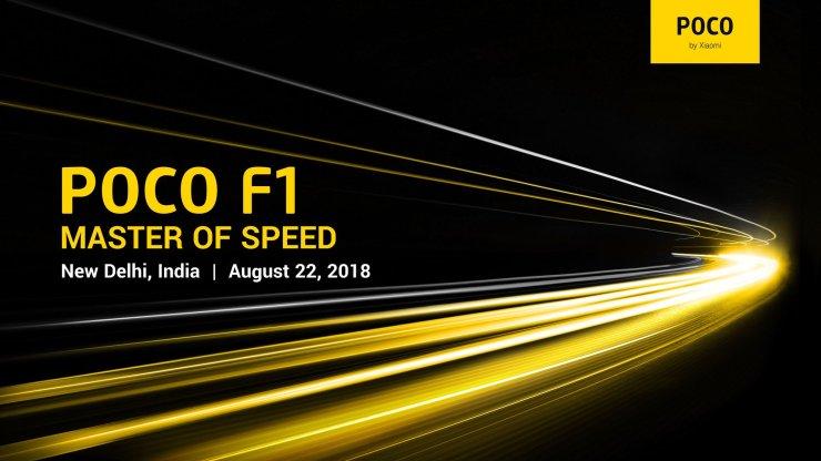 Xiaomi Poco F1 India launch