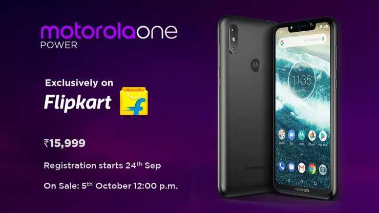 Motorola One Power with Snapdragon 636 launched in India at Rs 15,999 8