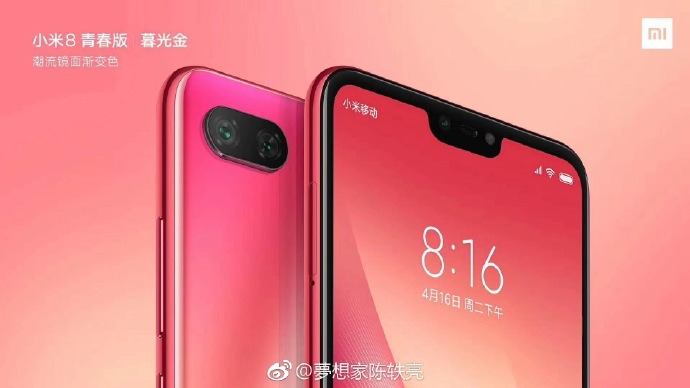 This is the Xiaomi Mi 8 Youth in Twilight Gold color 2